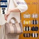 【SALE セール 15%OFF】VIOLAd'ORO ヴィオラドーロ GINO ジーノ 2WAYトートバッグ
