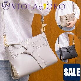 【40%OFFクーポン対象】ヴィオラドーロ VIOLADORO TRILL トリル ショルダーバッグ