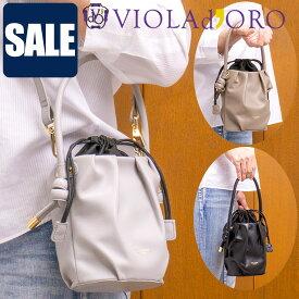 【30%OFFクーポン対象】ヴィオラドーロ VIOLADORO TRILL トリル 2WAYショルダーバッグ