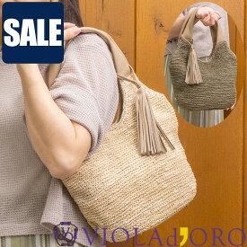 【20%OFFクーポン対象】ヴィオラドーロ VIOLAd'ORO SANDORO サンドロ かごバッグ