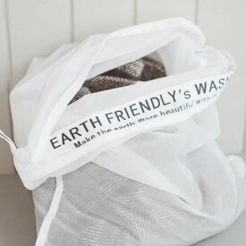 マイクロプラスチック 防ぐ 洗濯ネット ウォッシングバッグ ランドリーバッグ 洗濯 おしゃれ かわいい エコ メッシュ 脱プラスチック エシカル サステナブル 環境にやさしい エコフレンドリー プラフリー ポリアミド【Earth Friendly】washing bag