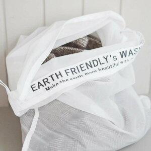 マイクロプラスチック 防ぐ 洗濯ネット ウォッシングバッグ ランドリーバッグ 洗濯 おしゃれ かわいい エコ メッシュ 脱プラスチック エシカル サステナブル 環境にやさしい エコフレンド