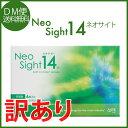 Neosight14_yami