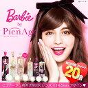 【選べる2箱】バービー by ピエナージュ 2week(1箱6枚入)Barbie by PienAge 2週間使い捨て 14.2mm 【DM便送料無料&ポイント...