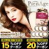 一次性的PienAge-ピエナージュ-1日期一日1day有色隐形眼镜