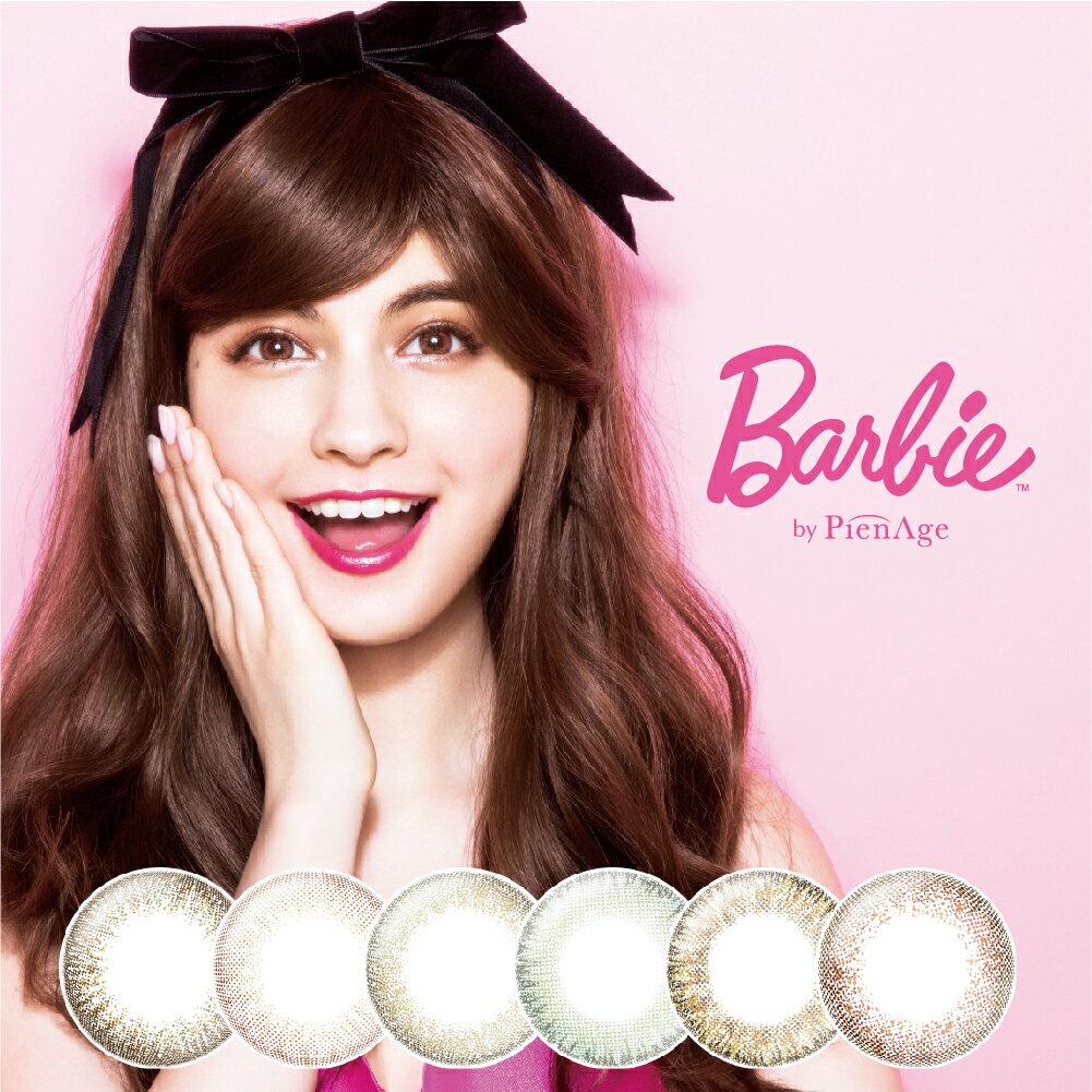 ポイント20倍 【選べる2箱】 バービー by ピエナージュ 2week(1箱6枚入)Barbie by PienAge 2週間使い捨て 14.2mm 【ネコポス送料無料】( カラコン 2week 度あり )