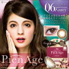 PienAge «penge» sheets in a box 12 pieces one day disposable wonder degrees and degrees and Caracol vivi sweet Maggie cosmetic contacts prescription submission required