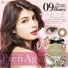 PienAge «penge» sheets in a box 12 pieces wonder one day disposable time is advanced and vivi sweet Maggie cosmetic contacts