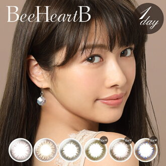 ビーハートビーワンデー chocolate gloss 1 box lens 30 piece 1 day disposable 1 day disposable color contact lenses contact lenses contact