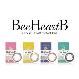 【在庫限り】【旧パッケージ】 ビーハートビー 2week 【PWR:±0.00〜-5.00】 BeeHeartB 2week 【ネコポス送料無料】 2週間使い捨て