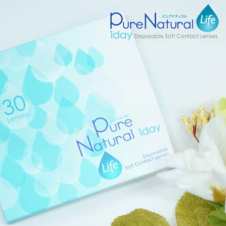 Six sets pure natural one D life 180 pieces (*6 containing 30 pieces of one box) PureNatural 1day Life BC: 8.7mm (lens lens 1day type trial clear in contact one D disposable for contact lens one day)