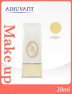 It is a bulk buying more than アジュバン cosmetics pudding shell gel foundation (yellow) (20ml)adjuvant PRINSHELL (tax-included) 10,800 yen