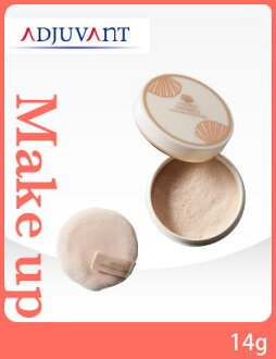 It is a bulk buying more than アジュバン cosmetics pudding shell Ruth powder (14g)adjuvant PRINSHELL (tax-included) 10,800 yen