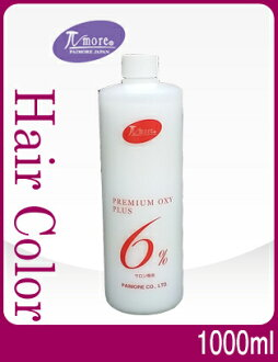 It is a bulk buying more than pie more Imperial hair color premium oxy+6% (1000ml)πmore IMPERIAL10800 Japanese yen
