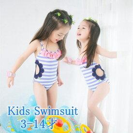 短納期 水着 女の子 キッズ ジュニア フリル ボーダー柄 かわいい スイムウェア 子供用 こども 女児 プール 海 水遊び おしゃれ 身長 90 95 100 110 120 130 140 150 メール便で送料無料