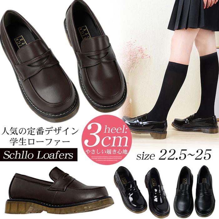 楽天市場】女子高生 制服(靴)の通販