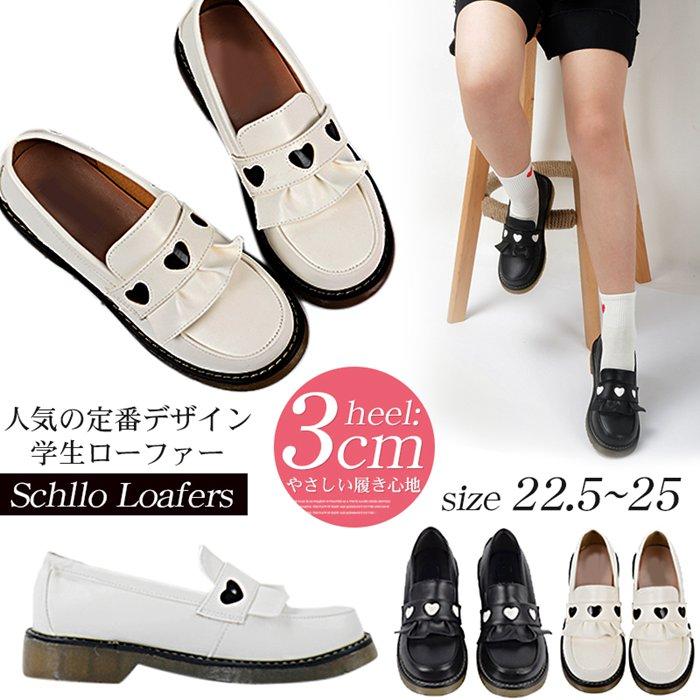 楽天市場】女子高生(靴)の通販