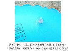 浮き輪浮輪ドーナツ型フロートスイムリングアウトドアビーチグッズ水遊び夏休み海ビーチプール海水浴PVC素材ピンク・ブラウンキッズ大人用サイズ直径60cm70cm80cm90cm100cm120cm送料無料