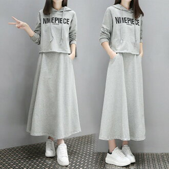 It is casual clothes きれいめ female office worker stretch in set sweat shirt spring clothing Shin pull dress plain fabric Korea fashion spring clothes spring and summer in two points of parka Lady's size grain ファーションセットアップパーカー thin lady's setup skirt spring