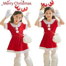 キッズコスチューム サンタ コスチューム キッズ コスプレ 衣装 子供 サンタクロースサンタコス クリスマス ジュニア撮影服 女の子 ワンピース 豪華的な4点セット 90〜140cm  秋冬新作 誕生日祝い クリスマス プレゼント ギフト
