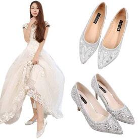 結婚式 パンプス 痛くない シルバー 結婚式 靴 フラットシューズ ウェディングシューズ 歩きやすい  パーティーシューズ レディース結婚式 靴 ポインテッドトゥ 美足パンプス ハイヒール 小さいサイズ大きいサイズ対応(22.5cm)-(25cm) 歩きやすい