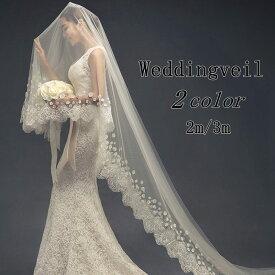 38476df2966c7  Diary of love 愛の日記 ウエディング ベール ロング ベールホワイト オフホワイト 豪華一段刺繍レース縁取りロングベール マリアベール  フェイスアップベール ...