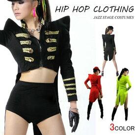 3色入り!ダンス衣装 ヒップホップ ステージ衣装 ダンスウェア トップス トップス/ダンスウェア/ヒップホップ 長袖 jazz /HIPHOP レッスン着 B系セクシー系まで多彩にアレンジ♪トップス ダンス 衣装 ヒップホップ ジャケット 女の子