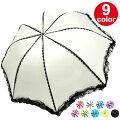 旅行先でも使える晴雨兼用のおすすめの折りたたみ日傘を教えて!