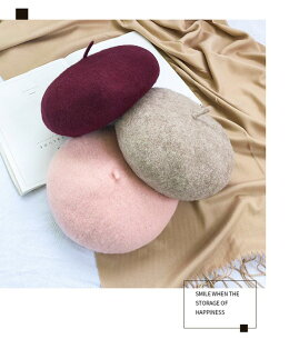 先着150名100円送料無料ベレー帽キレイにかぶれるベーシックデザインのフェルトベレー帽豊富な15色展開ベレー帽レディース秋冬無地人気かわいい帽子あったかおしゃれシンプル小物定番ベーシックマニッシュクラシカルウールスタンダードフェルト