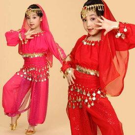 ベリーダンス 6点セット 衣装 ステージ衣装 ベリーダンス 社交ダンス 3color サイズS~XL 衣装セット キッズ ベリーダンス アラビア アラブ 子供 ダンスパンツ アラビア衣装 ベリー ダンス衣装 ダンス衣装 set キラキラ