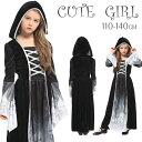 あす楽 即納 ハロウィン衣装 子供 魔女 巫女 ウィッチ コスプレ 悪魔 魔法使い 仮装 コスチューム ワンピース 女の子…