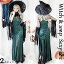 ハロウィン コスプレ衣装 魔女 魔法使い ハロウィン 衣装 魔女 コスチューム 3点セットフリンジ付きワンピース セクシー 緑ハロウィン(ワンピース・スカート付コルセット・帽子)魔女 童話 コスチュー