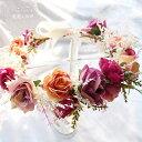 【ヘッドドレス】花冠 バラ カラフル花冠 ウエディング ウェディング 花かんむり アーティフィシャルフラワーライブ …