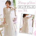 【あす楽】ドレス 二次会 花嫁 ワンピース ウェディングドレス パーティードレス 花嫁ドレス 結婚式 ドレスラインド…
