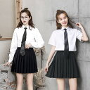 女子高生 高校生 制服 コスプレ 大きいサイズ プリーツスカート リボン 3点セット 半袖/長袖 レディース JK セー…