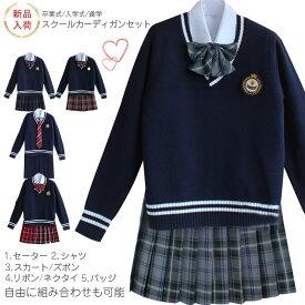楽天市場 学生服 胸囲 Cm 85 レディースファッション の通販