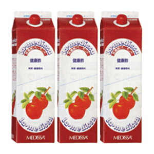 【送料無料】  リンゴ酢 バーモント 1.8L ラ・メデッサ 3本セット 飲みやすく美味しいお酢 敬老の日 ギフトに プレゼントに