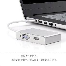 jisya USB Type-Cハブ 4ポート to HDMI/VGA/DVI/USB3.0 4ポートHUB 変換アダプター