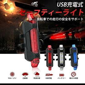 jisya ポイント消費 687LEDテールライト 自転車 ロードバイク USB充電式 点灯 点滅 リアライト セーフティライト 夜間