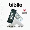 biblle【ブラックケース】おすすめ20種類以上から選べる 鍵 財布 忘れ物 防止 グッズ 紛失対策 キーファインダー Blue…