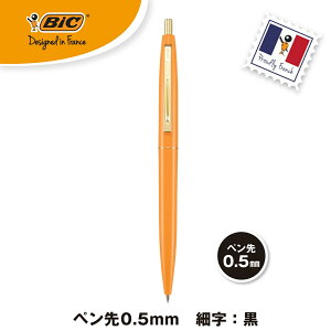 BIC ビック なめらか油性ボールペン クリックゴールド 0.5 蛍光オレンジ CFCGORG05BLKJ