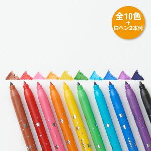 BIC(ビック)ビックキッズカラーペン10色+消しペン2本付WI1400-0003JP
