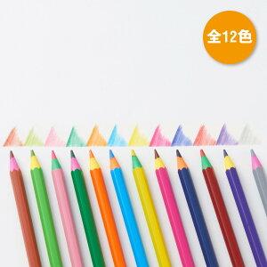 BIC(ビック)ビックキッズサーカス色鉛筆12色WI1400-0006JP