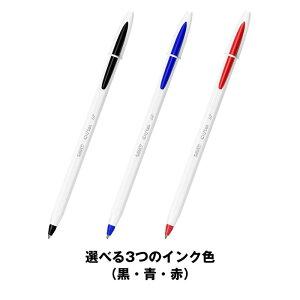 【公式】 BIC ボールペン 油性ボールペン 12本 セット クリスタル アップ 1.2mm 文房具 文具 筆記用具 ペン 油性ペン 書きやすい おしゃれ かわいい 男性 女性 ブランド ビック