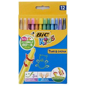 BIC(ビック)ビックキッズのび~るクレヨン12色WI1400-0009JP
