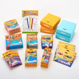 ST BICキッズ 塗り絵ブック&オリジナルBOX ECOM20STSET02