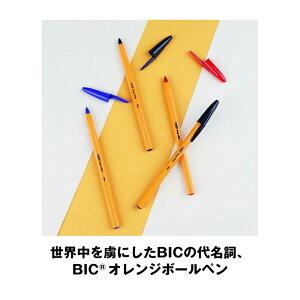 【公式】 BIC ボールペン 油性ボールペン 20本 セット 赤 青 黒 オレンジ EG 1.0mm 書きやすい 文房具 文具 筆記用具 油性 ペン 油性ペン インクペン インクボールペン おしゃれ 可愛い 六角軸 ブ