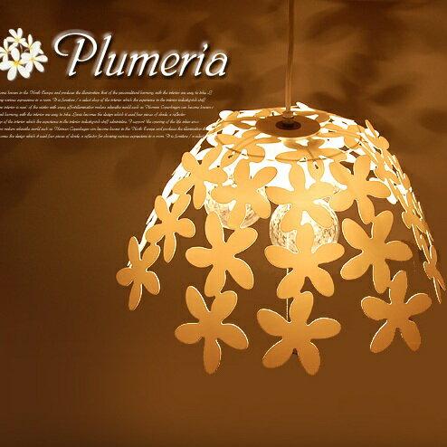 プルメリアが咲き誇る華やかな照明 プルメリア ペンダントライト3灯 長澤ライティング(NAGASAWA Lighting) NPN-302【送料無料】