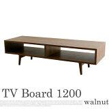 圧迫感ないロータイプテレビボード!ウォールナットTVボード1200(TVBoard1200walnut)【送料無料】