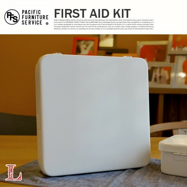 FIRST AID KIT L(ファーストエイドキットL) DM508 PACIFIC FURNITURE SERVICE(パシフィックファニチャーサービス)